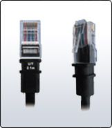 FTP PATCHSEE - ThinPATCH cable patch cords